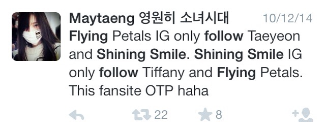 Flying Petals And Shining Smile Hookup