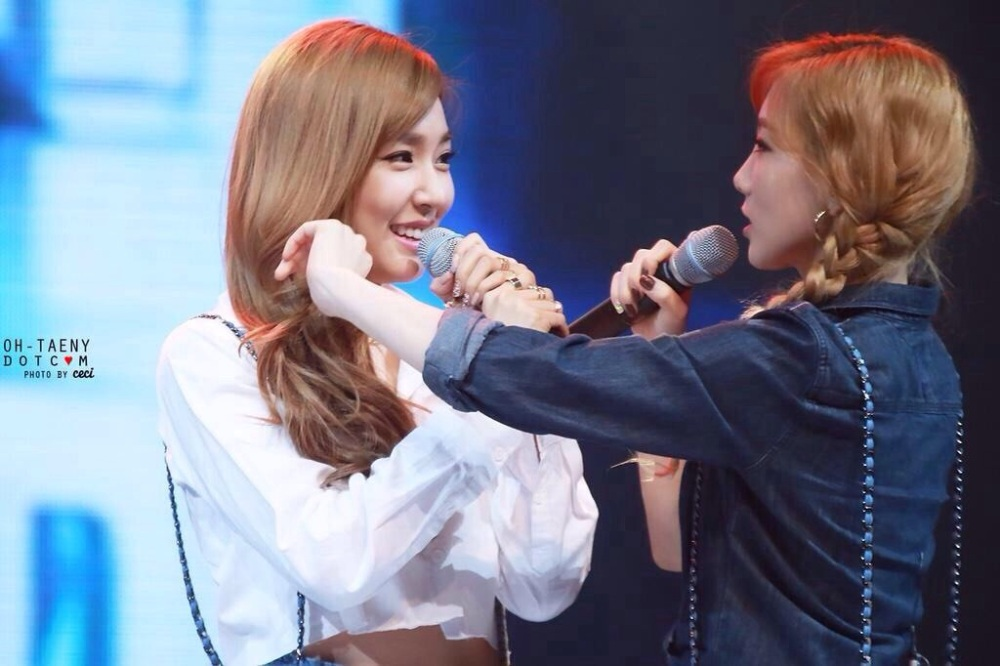 Image result for taeny